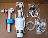 Арматура для бачка унитаза тм. Днепрокерамика с боковым подводом воды, фото 4