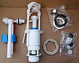 Арматура для бачка унитаза тм. Днепрокерамика с боковым подводом воды, фото 5