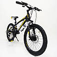 Горный алюминиевый Подростковый Велосипед S300 BLAST-БЛАСТ Диаметр колёс 20 дюймов Рама 11 Япония Shimano Желтый, фото 7