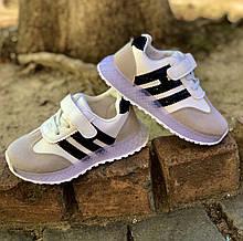 Кросівки дитячі універсальні