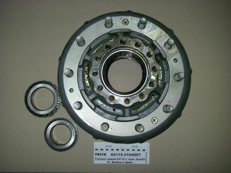 Ступица задняя 65115 с торм. барабаном (пр-во КАМАЗ) 65115-3104007
