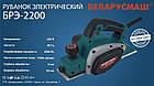 Рубанок електричний Беларусмаш БРЕ-2200, фото 7