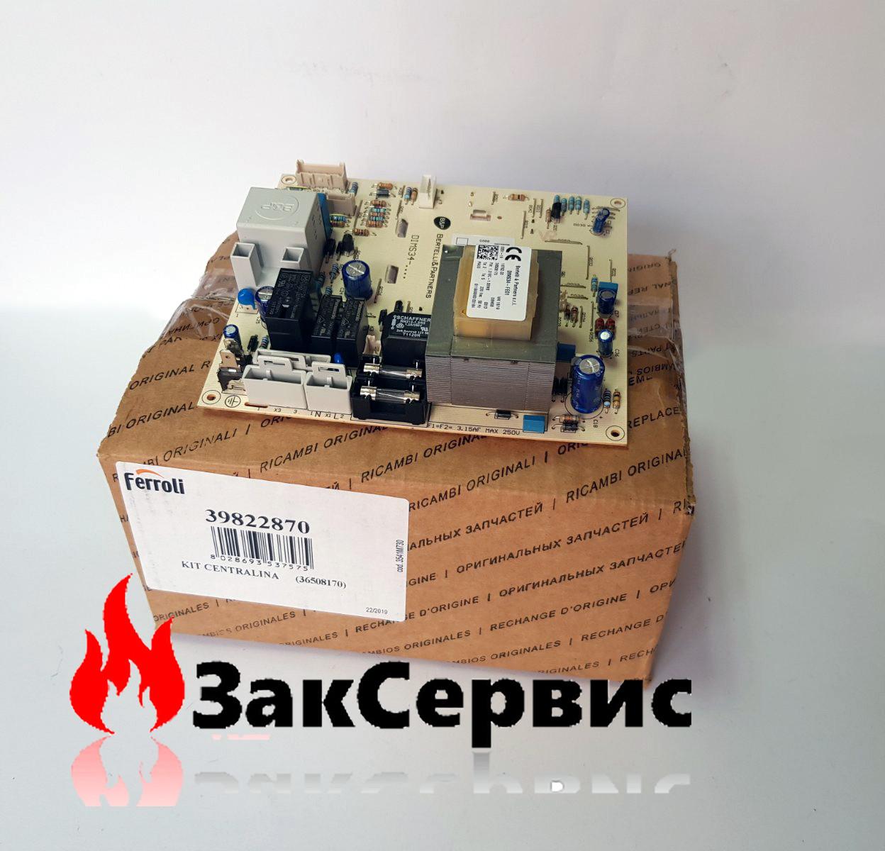 Плата управления DBM08 на газовый котел Ferroli Easytech 39822870