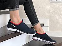 Кросівки жіночі Nike Free Run 3.0  темно сині
