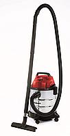 Пылесос вакуумный Einhell TH-VC 1820 S