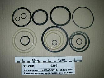 Р/к гидроцил. КАМАЗ-5511, -55102 подъема кузова (Украина) 604
