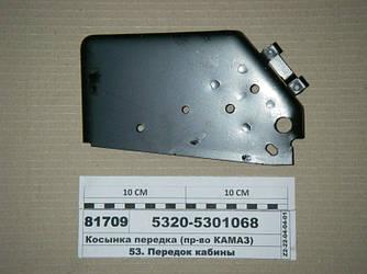 Косинка передка ліва (вир-во КАМАЗ) 5320-5301068