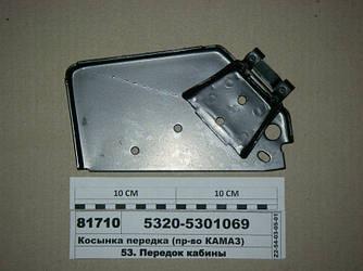 Косинка передка ліва (вир-во КАМАЗ) 5320-5301069