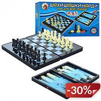 Игровой набор Шахматы Шашки Нарды магнитные Разноцветный (GASYUWDJ)