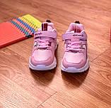 Кросівки дитячі для дівчинки рожеві, фото 2