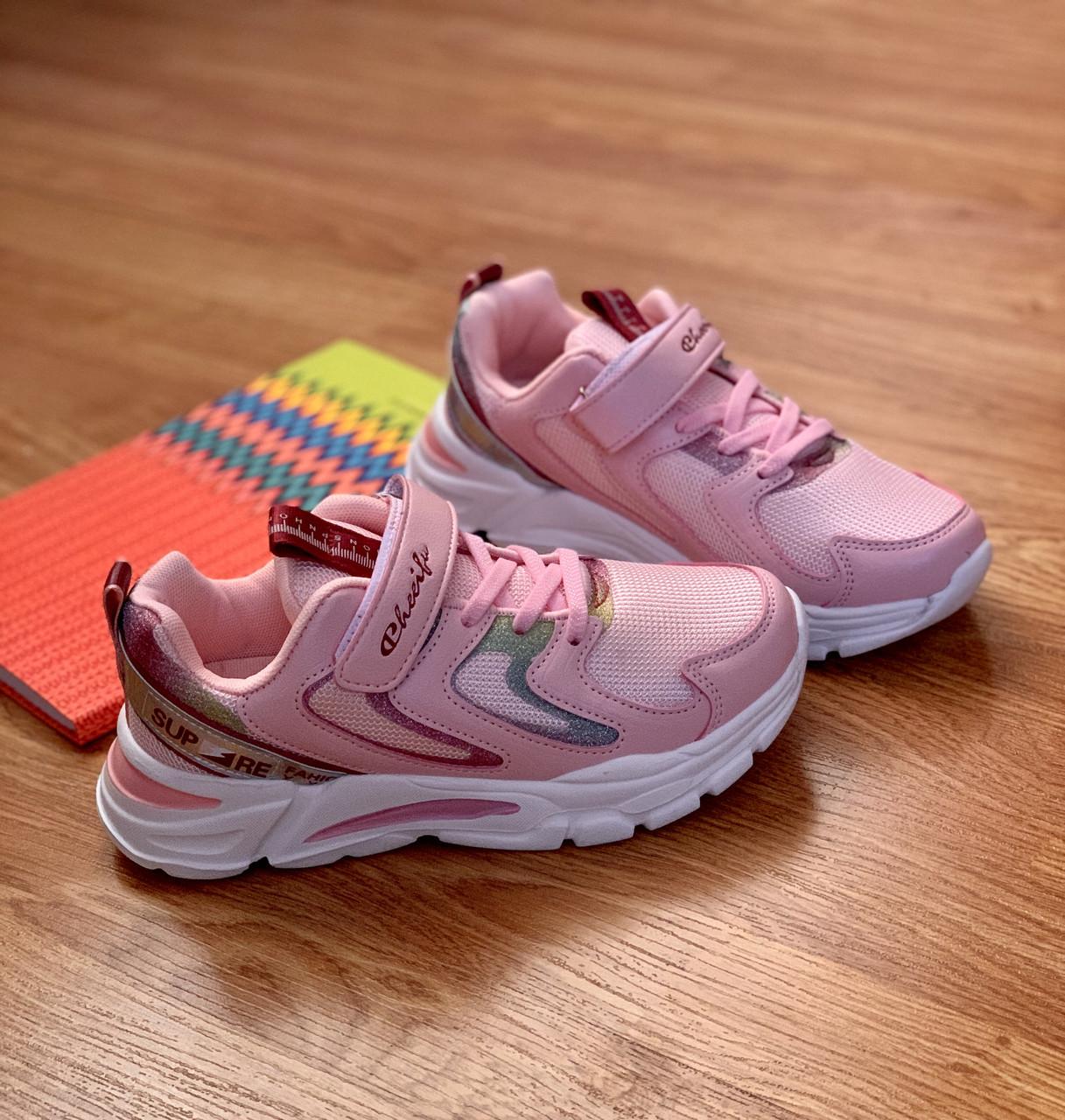 Кросівки дитячі для дівчинки рожеві
