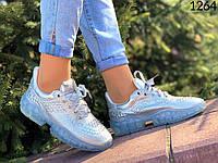 Женские модные кроссовки серебро 37 размер стелька 23.5 см