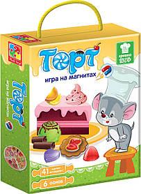 """Игра магнитная кулинарная """"Торт"""". В коробке"""