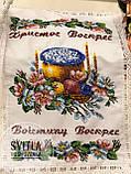 Великодній рушник «Пасочка в цвітінні», фото 5