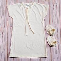 Рубашка для крещения  Рассвет молочная (62,68 кулир) Интеркидс