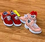 Кросівки дитячі для дівчинки рожеві, фото 4
