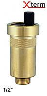"""Afriso 1/2"""" автоматический воздухоотводчик, латунь, без отсечного клапана спускник воздуха Афризо 77752"""