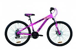 """Велосипед 26"""" Discovery RIDER DD 2020 (малиново-черный с желтым)"""