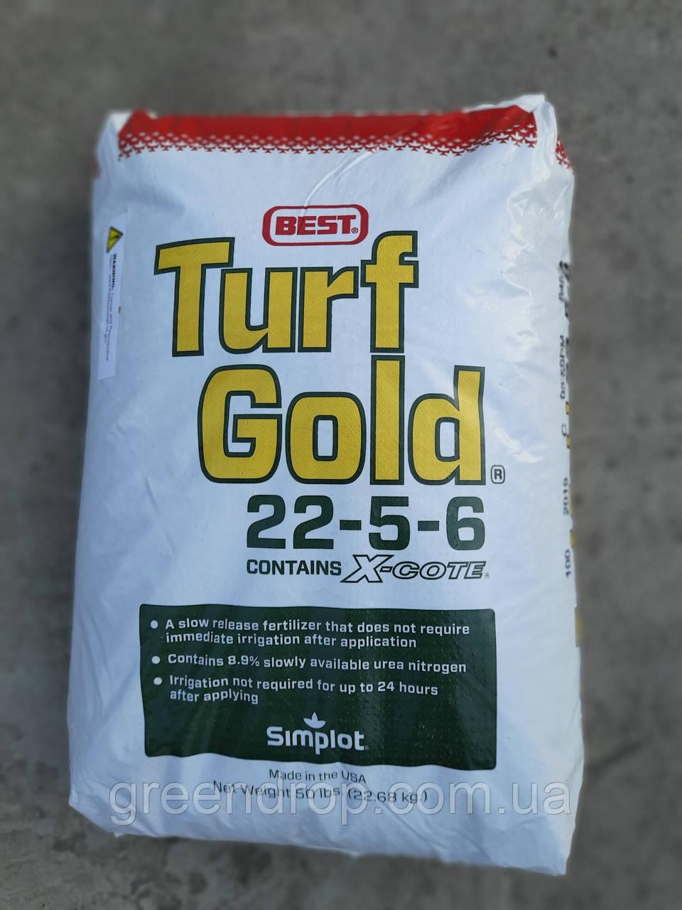 Добриво для газону ЛІТО - Turf Gold 22-5-6 (22,68 кг) Simplot (США)
