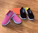 Кросівки дитячі для дівчинки рожеві сліпони, фото 5