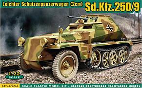 Sd. Kfz.250/9. Сборная модель в масштабе 1/72. ACE 72247