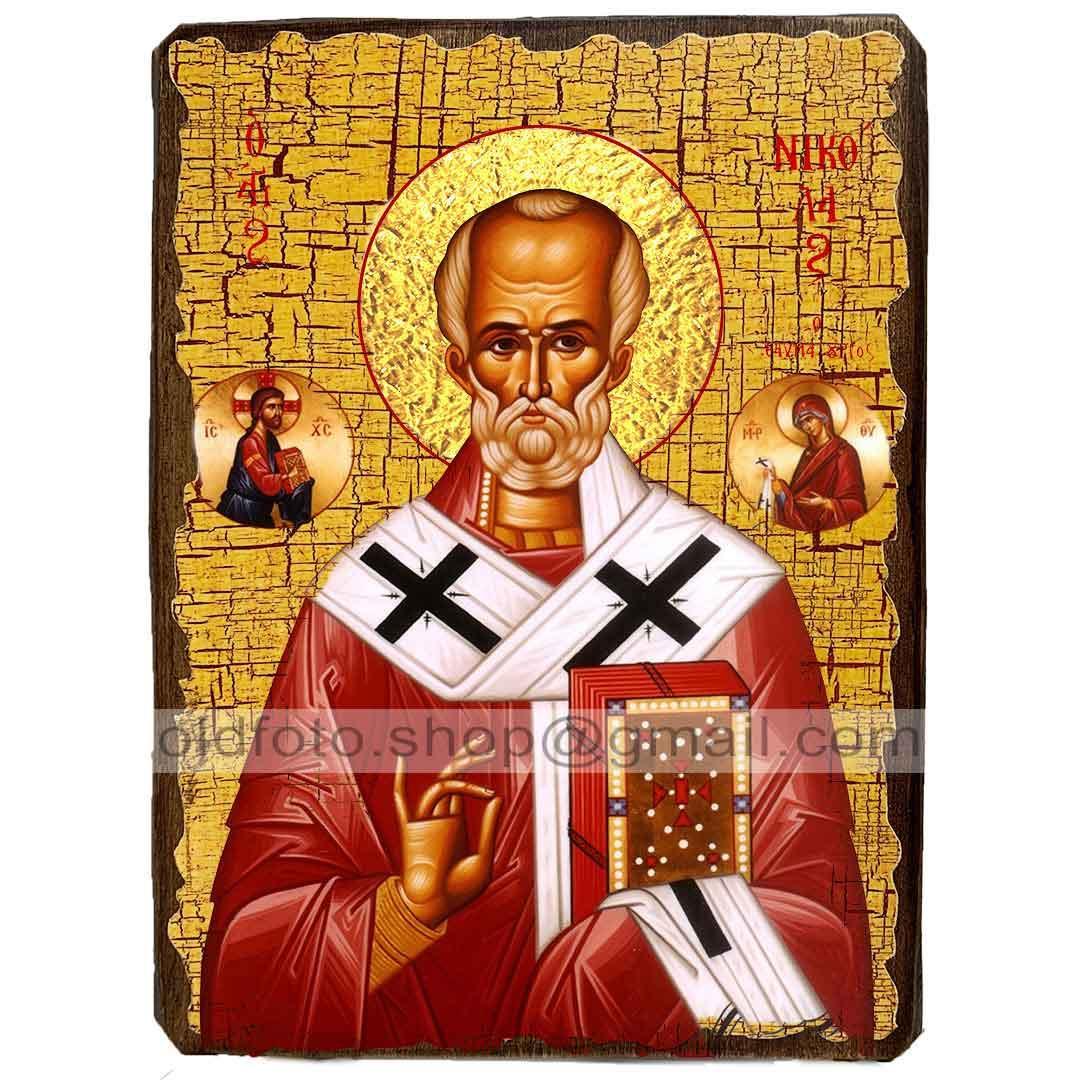 Икона Николай Чудотворец (130х170мм)