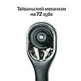 "Рукоятка с храповым механизмом на 72 зуба 3/8""., Cr-V INTERTOOL ET-8002, фото 5"