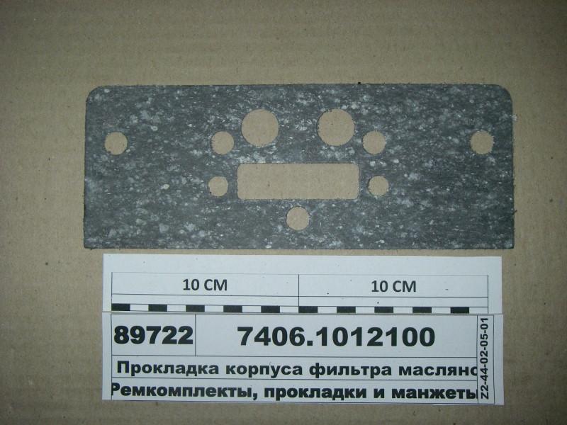 Прокладка корпуса фильтра масляного Евро-2 (УрАТИ) 7406.1012100