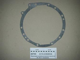Прокладка дифференциала моста переднего (УрАТИ) 4310-2302034