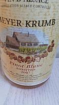 Вино 2007 года Meyer Krumb Франция, фото 3
