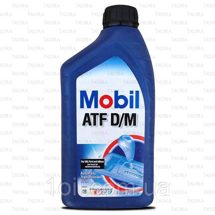 Масло трансмиссионное MOBIL   ATF   D/M  0,946l