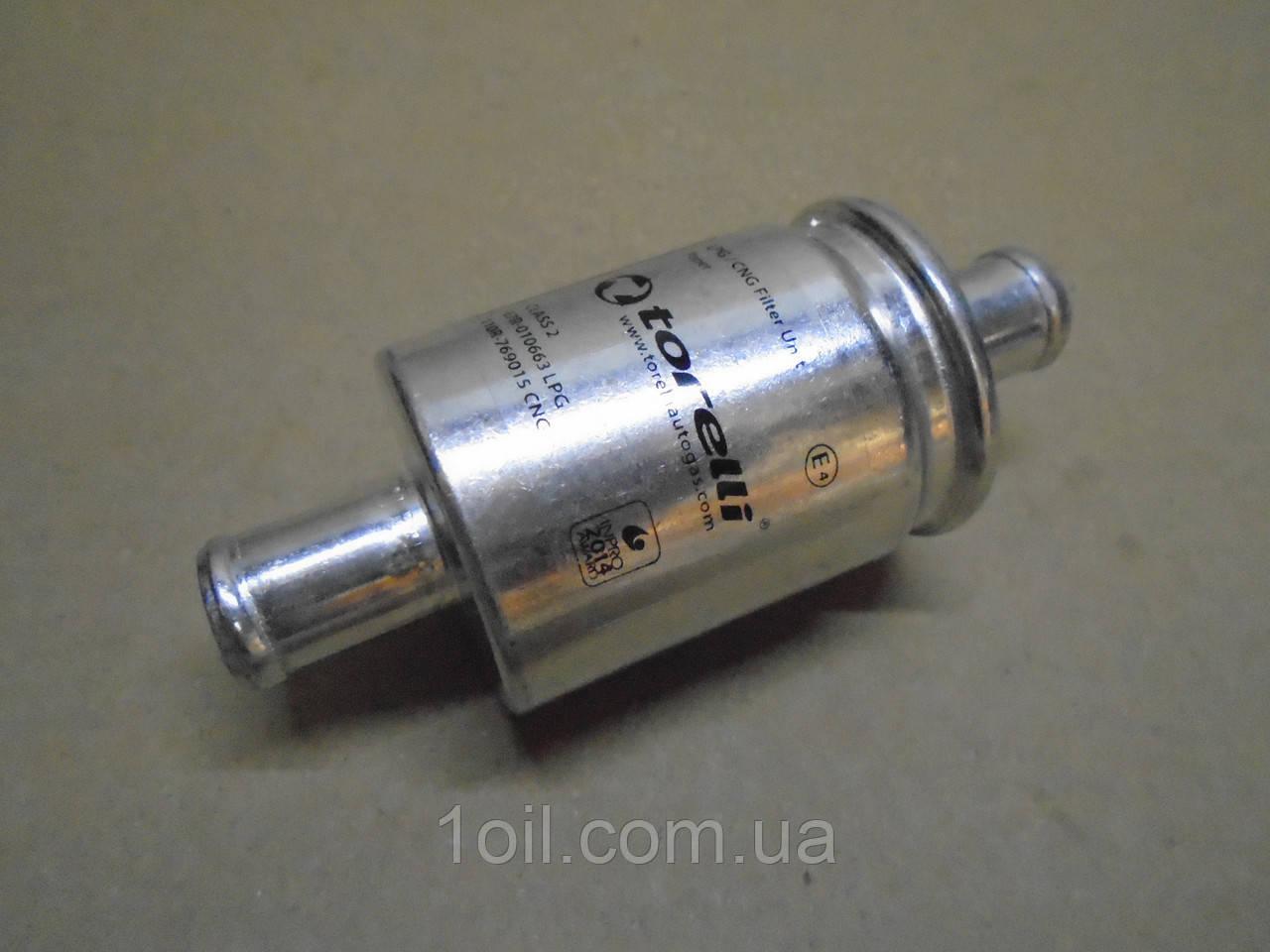 Фільтр паливний ГАЗОВИЙ тонкої очистки