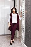 Стильный брючный костюм-тройка с удлиненным жилетом (жилет+брюки+блузка),2цвета Р-р.50-52;54-56;58-60 Код 229Е, фото 2
