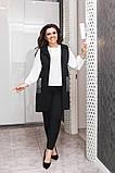 Стильный брючный костюм-тройка с удлиненным жилетом (жилет+брюки+блузка),2цвета Р-р.50-52;54-56;58-60 Код 229Е, фото 5
