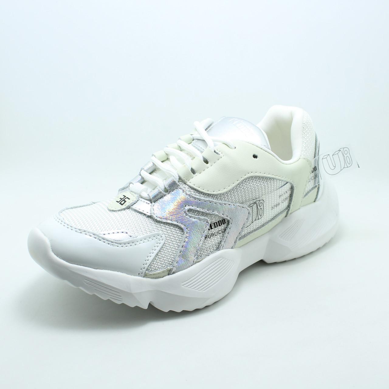 Белые женские кроссовки Keddo 807879-05-01
