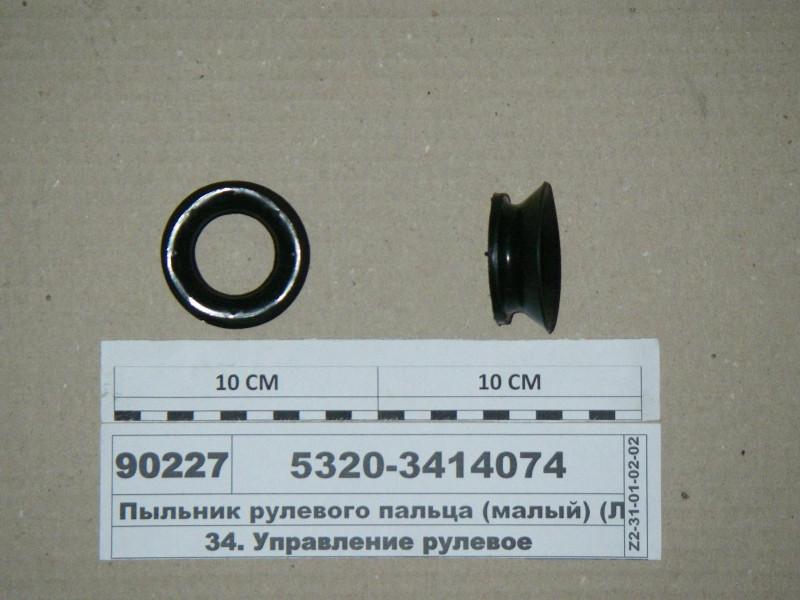 Пыльник рулевого пальца (малый) (ЛТЗ) 5320-3414074