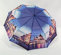 """Женский зонтик полуавтомат """"Street"""" от фирмы """"Susino""""."""