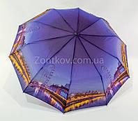 """Женский зонтик полуавтомат """"city"""" от фирмы """"Susino""""."""