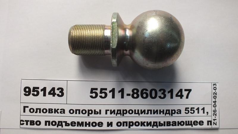Головка опоры гидроцилиндра 5511, 55111 (пр-во НеФАЗ) 5511-8603147