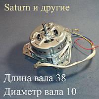 Мотор центрифуги (YYG-70 70W; 0.84A; 5мкФ; вал 10мм) для стиральной машины полуавтомат типа Сатурн