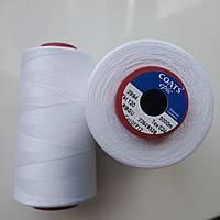 Нитки Coats Epic 01712 / 120, 5000м білий