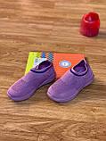 Кросівки дитячі універсальні сліпони для дівчинки та хлопчика, фото 4