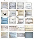Сувенирная декоративная подушка Полиция, Медик, ДСНС, МВД и СБУ, фото 7