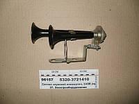 Сигнал звуковой пневматический С40В в сборе (пр-ва КАМАЗ) 5320-3721410