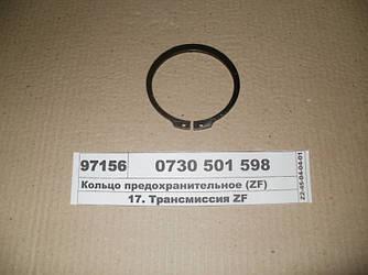 Кольцо предохранительное (ZF) 0730 501 598