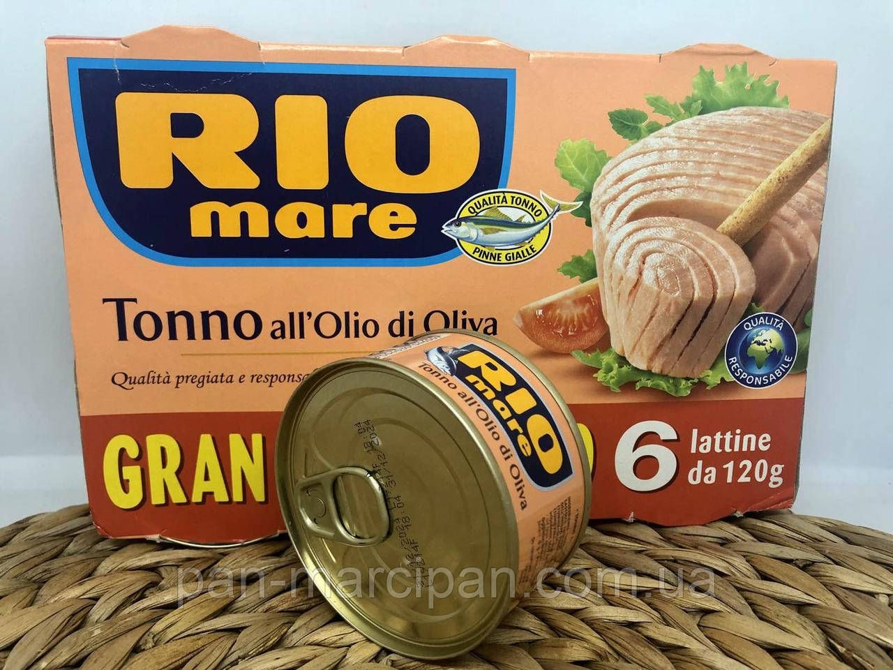Тунець Rio Mare all'Olio di Oliva 120 г Італія