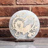 Соляной светильник круглый Мишка в сердце, фото 5