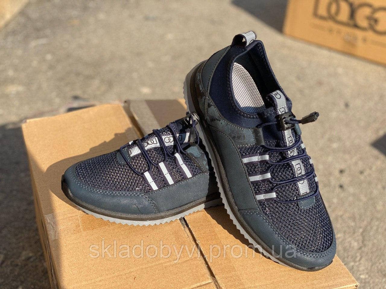 Подростковые кроссовки оптом  DAGO М 2061
