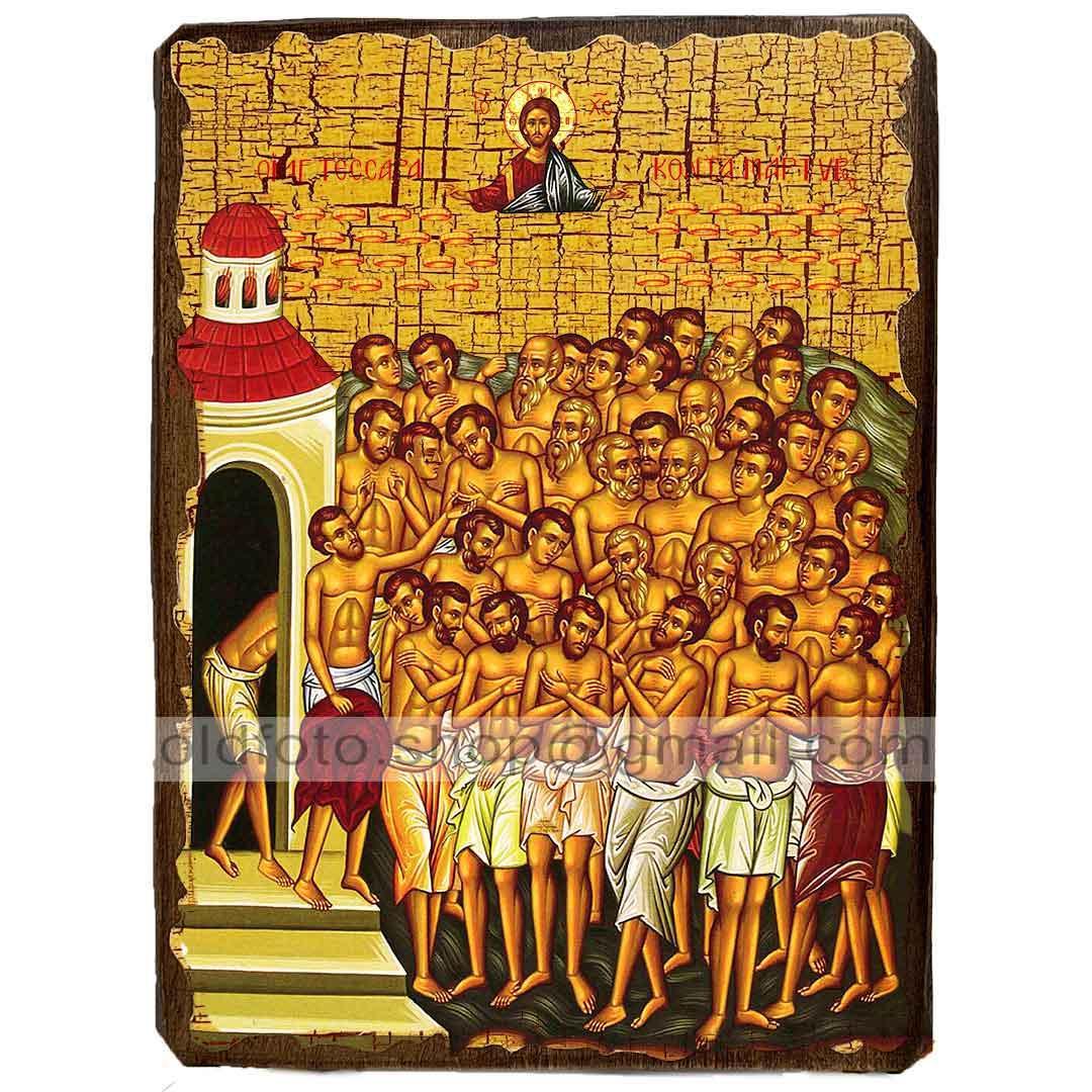 Икона Сорок Севастийских мучеников ,икона на дереве 130х170 мм