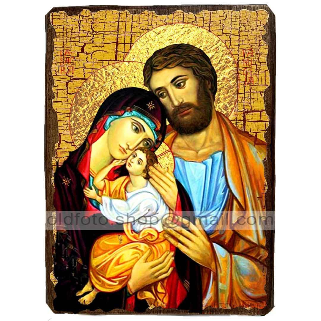 """Ікона """" Святе сімейство (130х170мм)"""